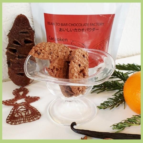 Gesunde-Schokoladenkekse-Canva